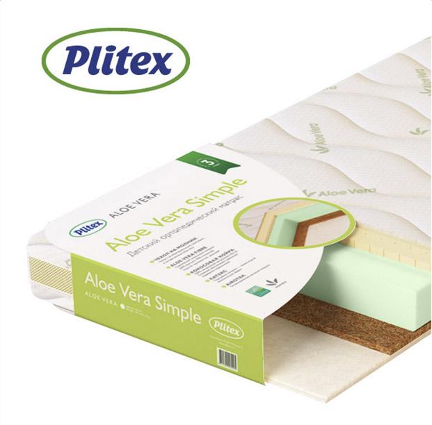 Детский матрас  Plitex Aloe vera Simple АВ-05/1