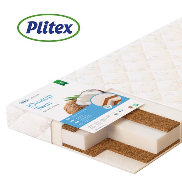 Детский матрас Plitex Юниор Twin ЮТ-119-01