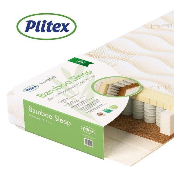 Детский матрас  Plitex Bamboo Sleep БС-119-01