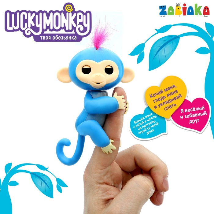 Музыкальная игрушка «Мартышка» Lucky Monkey, закрывает глаза, работает от батареек, МИКС