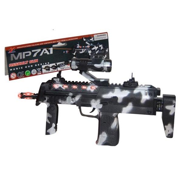 Игрушечное оружие FirePower Автомат MP7A1 со светом и звуком (камуфляж)