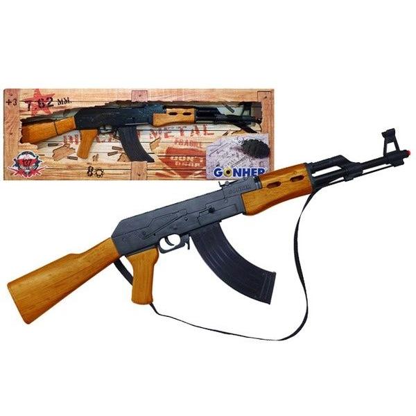 Игрушечное оружие Gonher Command. Штурмовая винтовка AK-47