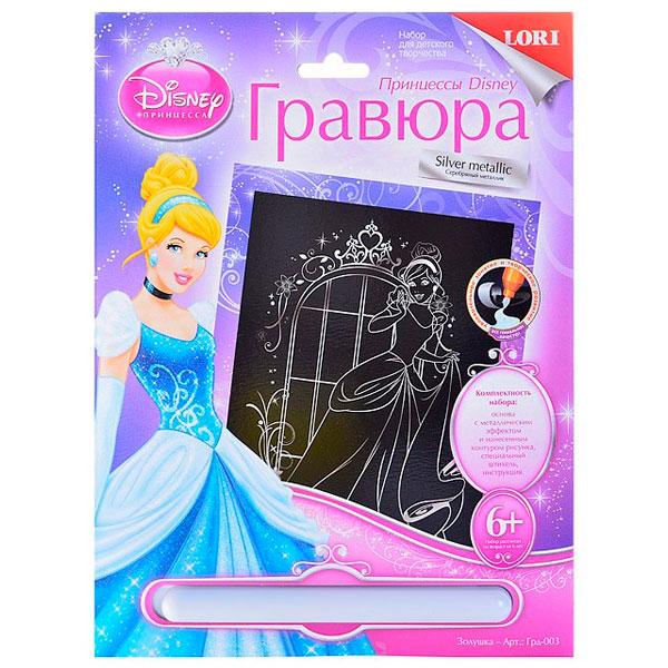 Гравюра  Колорит Принцессы Disney с эффектом серебра (Золушка)