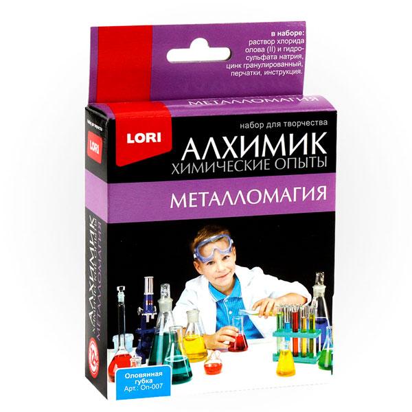 Химические опыты Колорит Оловянная губка