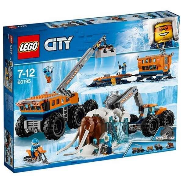 Конструктор Lego Арктическая экспедиция Передвижная арктическая база City 60195