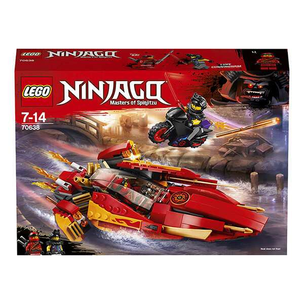 Конструктор Lego Ninjago Катана V11 70638