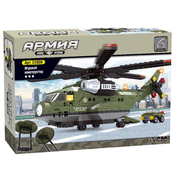 Игровой конструктор Ausini Toys 22606 Армия