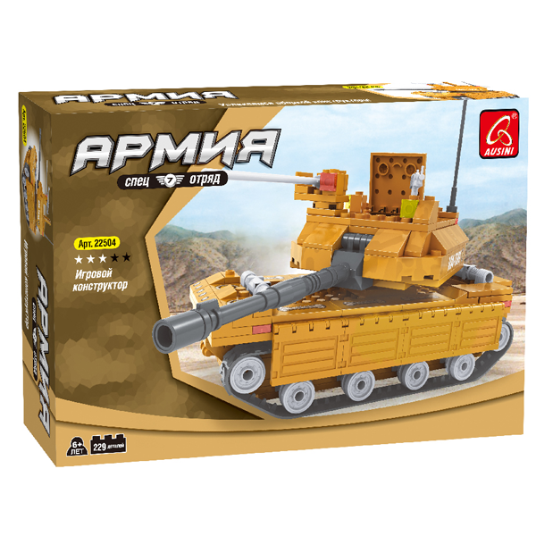 Игровой конструктор Ausini Toys 22504 Танк-ASN