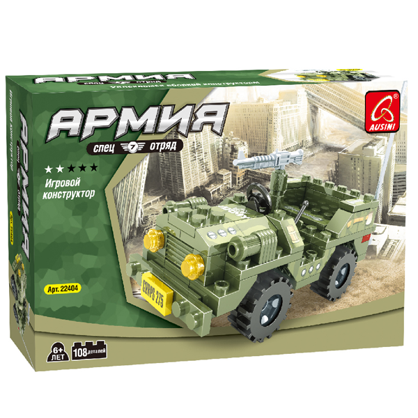 Игровой конструктор Ausini Toys 22404 Военный внедорожник
