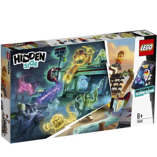 Конструктор Lego Нападение на закусочную Hidden Side 70422