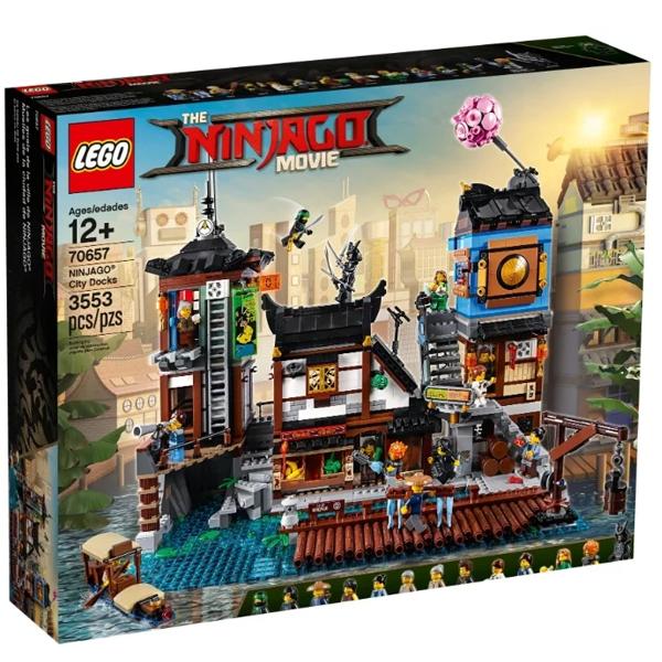 Конструктор Lego Порт Ниндзяго Сити Ninjago 70657