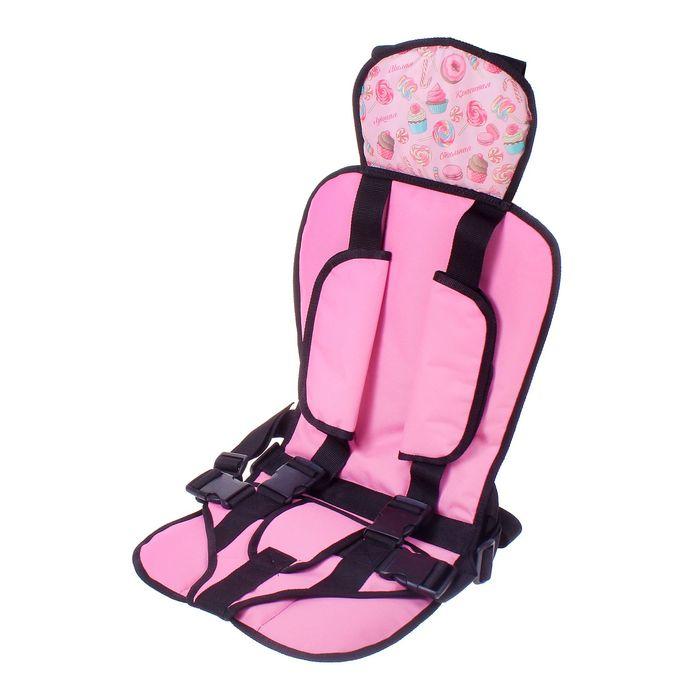 Детское удерживающее устройство «Нежность», группа 3, цвет розовый