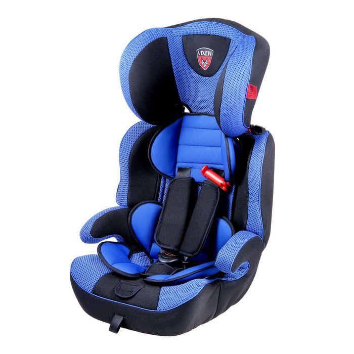 Автокресло-бустер, группа 1-2-3, цвет синий/чёрный