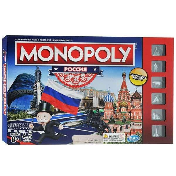 Монополия Hasbro Россия. Обновленная (B75121210)