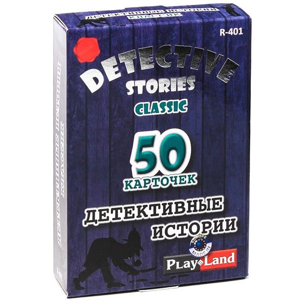 Настольная игра Play Land Детективные истории Классик