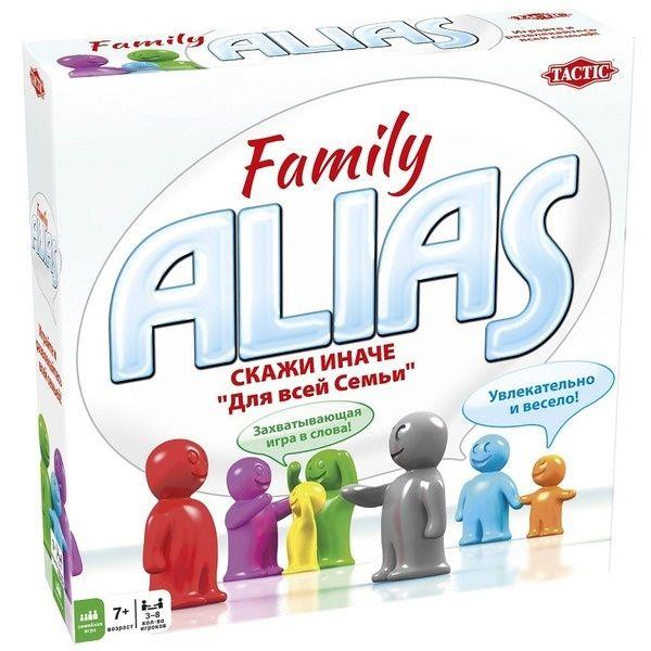 Настольная игра Alias Family 2 Скажи иначе