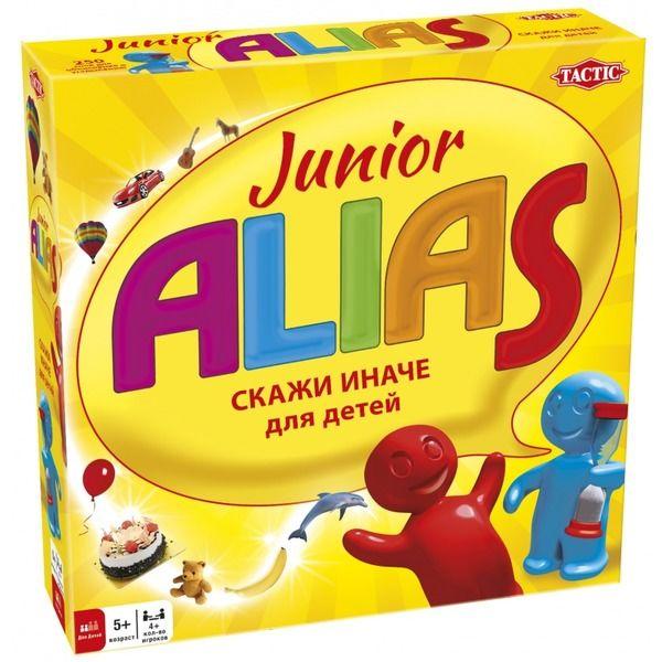 Настольная игра Alias Junior 2 Скажи иначе