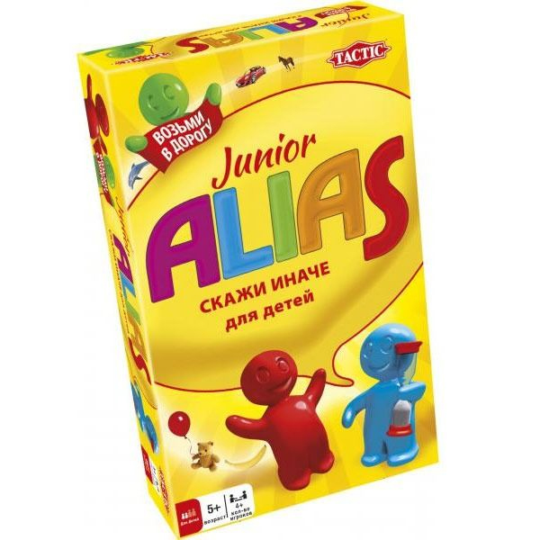 Настольная игра Alias Junior 2 Скажи иначе компактная