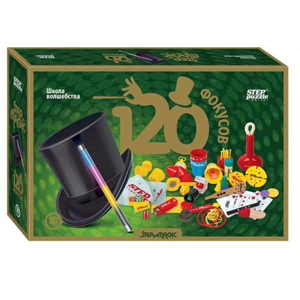 Настольная игра Step Puzzle Школа волшебства 120 фокусов