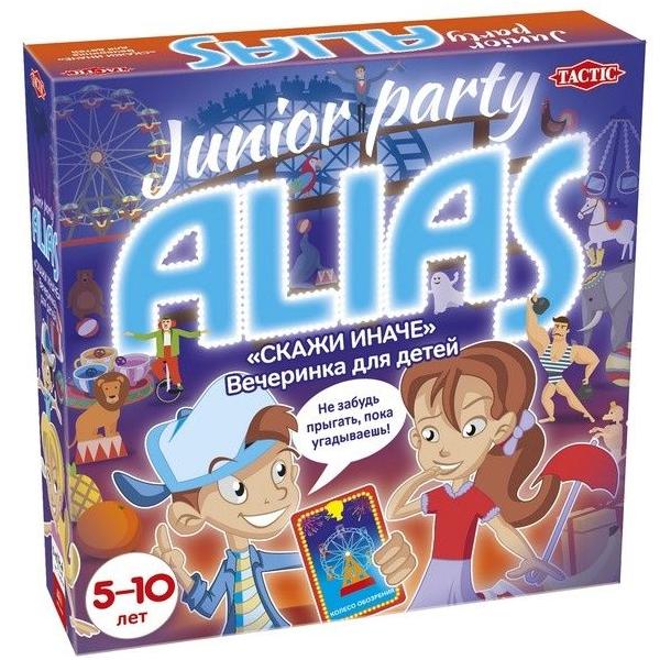 Настольная игра Alias Junior Party (Скажи иначе) Вечеринка для детей