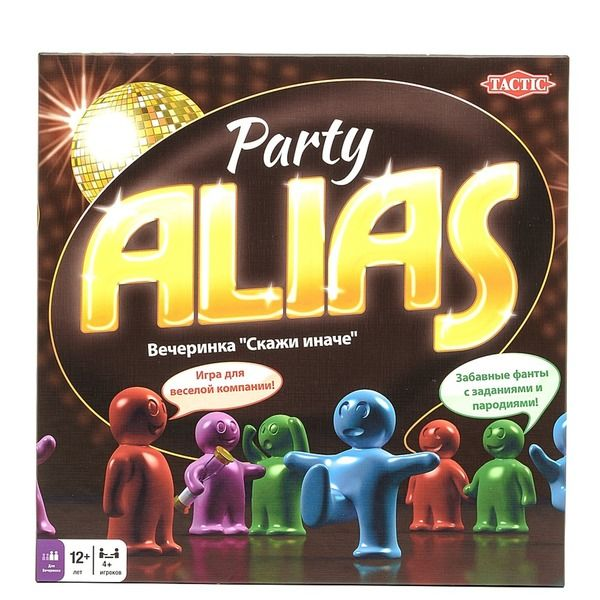 Настольная игра Alias Party 2 Скажи иначе  Вечеринка 2