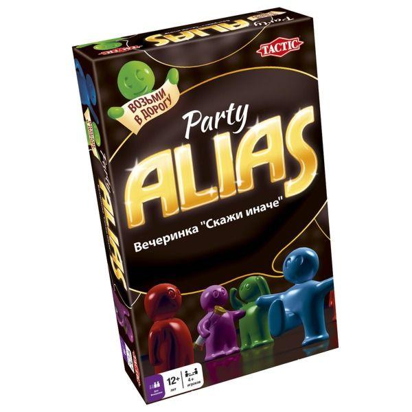 Настольная игра Alias Party 2 Скажи иначе: Вечеринка 2 компактная