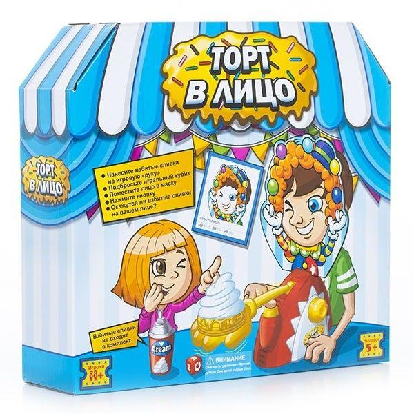 Настольная игра Zuru Торт в лицо