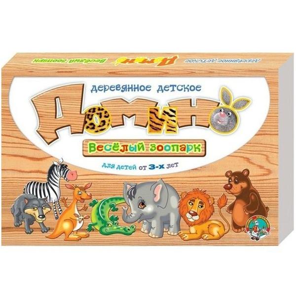 Домино деревянное Десятое Королевство Веселый зоопарк