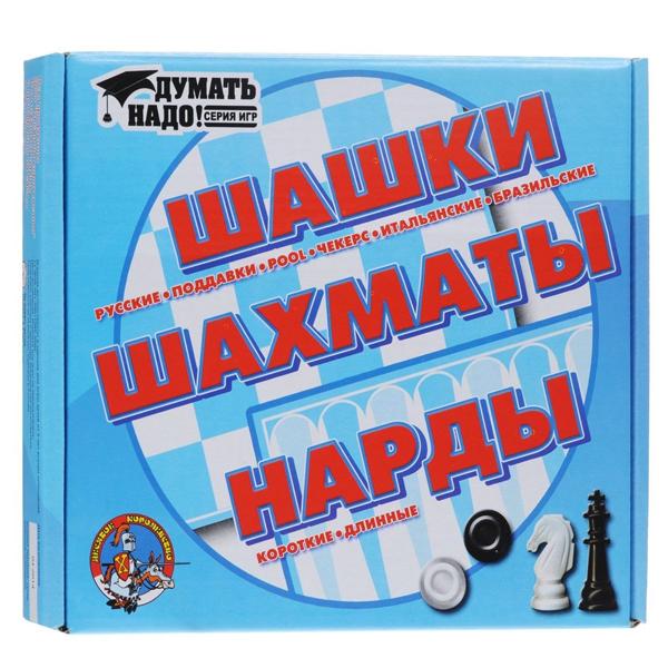 Набор настольных игр Десятое Королевство 3 в 1: Шашки, Нарды, Шахматы