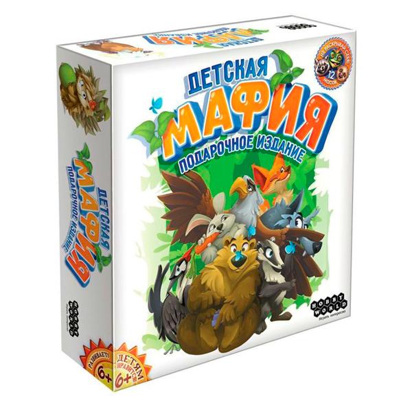 Настольная игра Мир Хобби Детская мафия. Подарочное издание