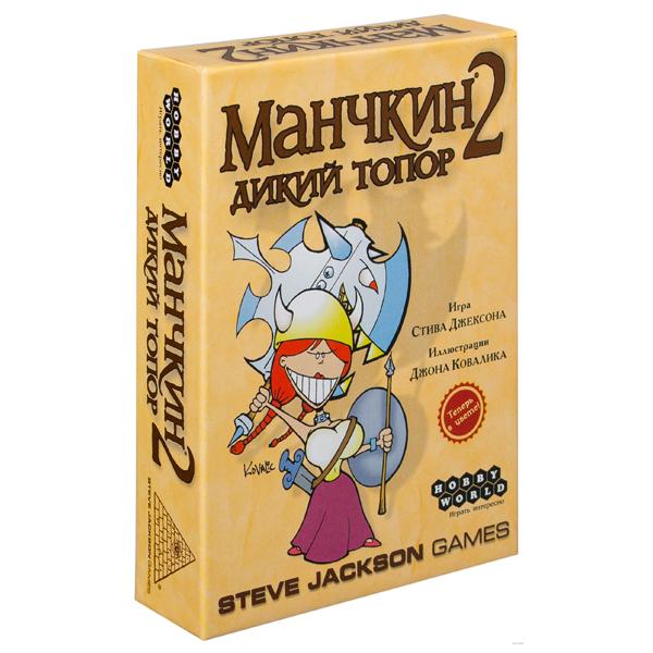 Настольная игра Мир Хобби Манчкин 2. Дикий Топор