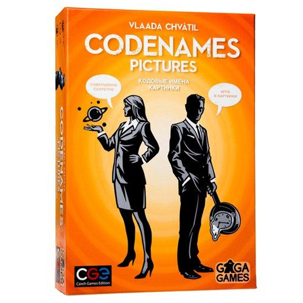 Настольная игра GaGa Кодовые имена. Картинки