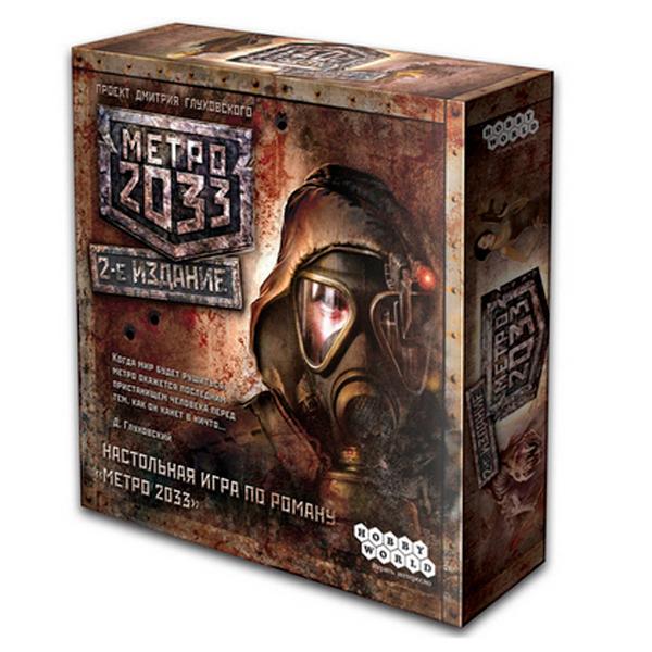 Настольная игра Мир Хобби Метро 2033. 2-е издание