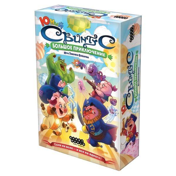 Настольная игра Мир Хобби Свинтус Юный. Большое приключение