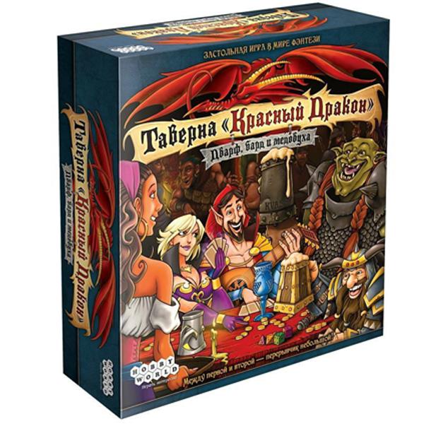 Настольная игра Мир Хобби Таверна Красный Дракон. Дварф, бард и медовуха
