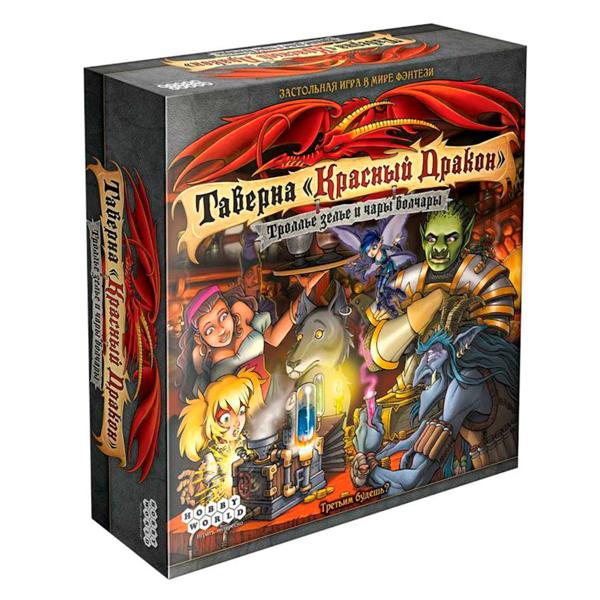 Настольная игра Мир Хобби Таверна Красный Дракон.  Троллье зелье и чары волчары