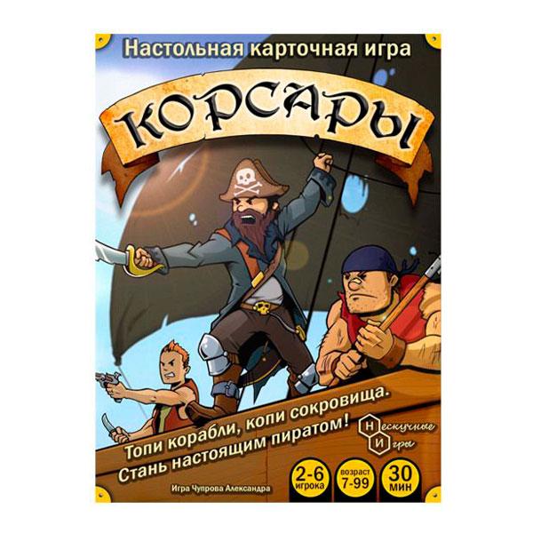 Детская настольная игра Нескучные игры Корсары
