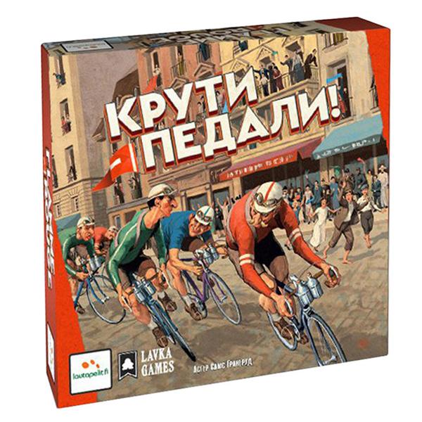 Настольная игра Нескучные игры Крути педали (Flamme rouge)