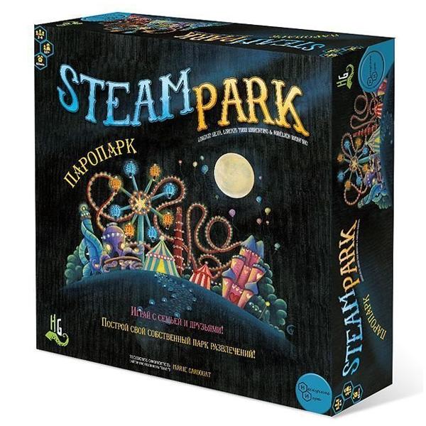 Настольная игра Нескучные игры Паропарк (Steam park)