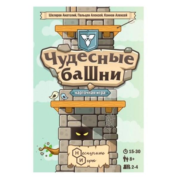 Детская настольная игра Нескучные игры Чудесные башни