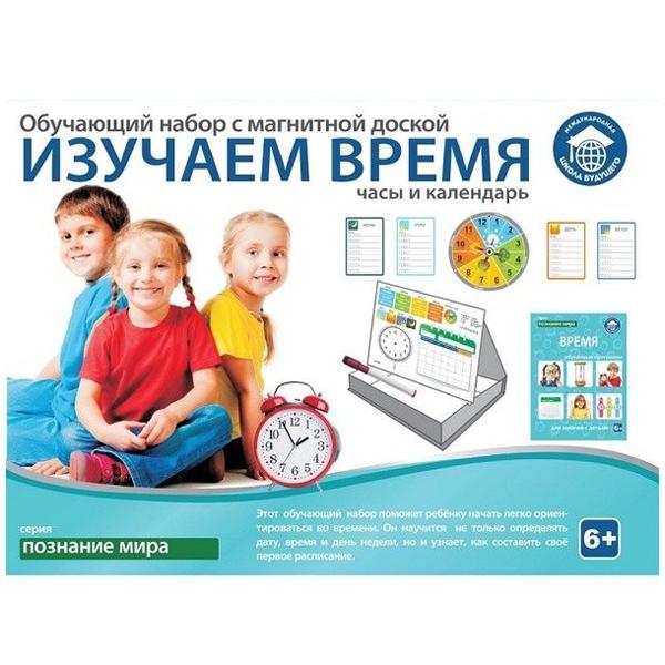 Обучающий набор Magnet LTD Изучаем время