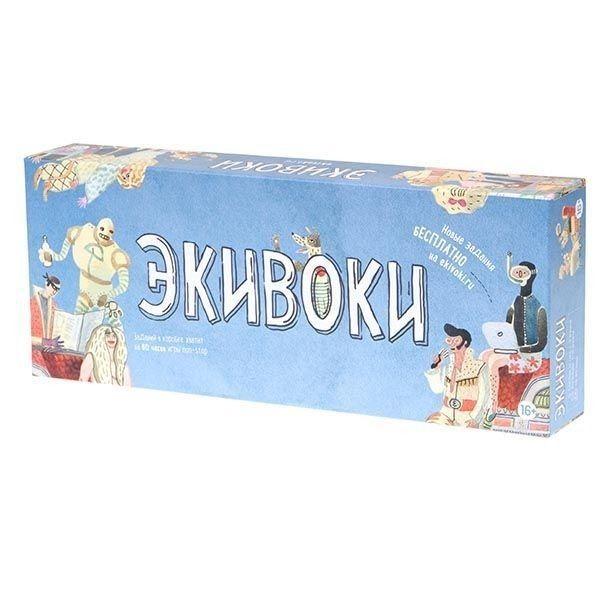Настольная игра ЭКИВОКИ Игра для вечеринки