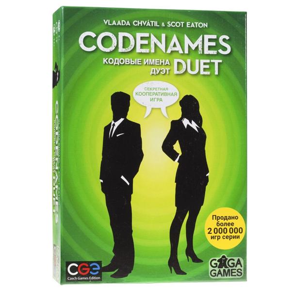 Настольная игра GaGa Кодовые имена. Codenames. Дуэт