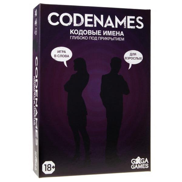 Настольная игра GaGa Кодовые имена. Глубоко под прикрытием