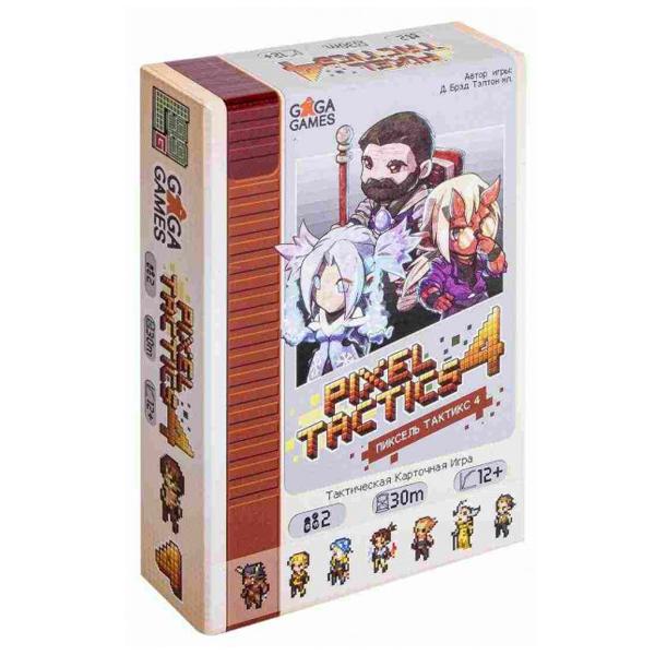 Настольная игра GaGa Пиксель Тактикс 4 (Pixel Tactics 4)