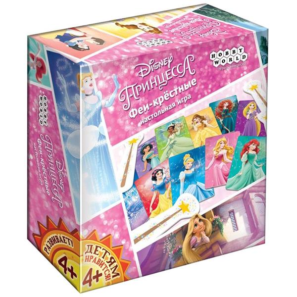 Настольная игра Hobby world Disney Princess. Феи-крёстные