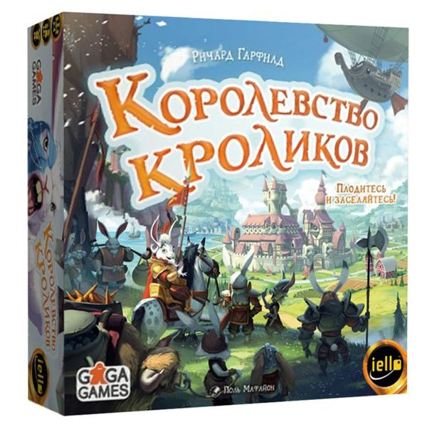 Настольная игра GaGa Королевство Кроликов (Bunny Kingdom)