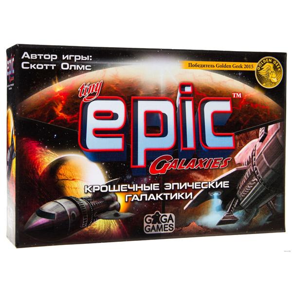Настольная игра GaGa Крошечные Эпические Галактики