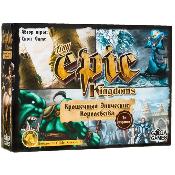 Настольная игра GaGa Крошечные Эпические Королевства