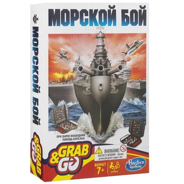 Настольная игра Hasbro Дорожная игра Морской Бой